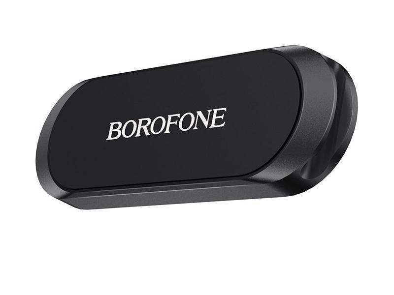 Держатель магнитный Borofone BH28 Refined 6931474731975