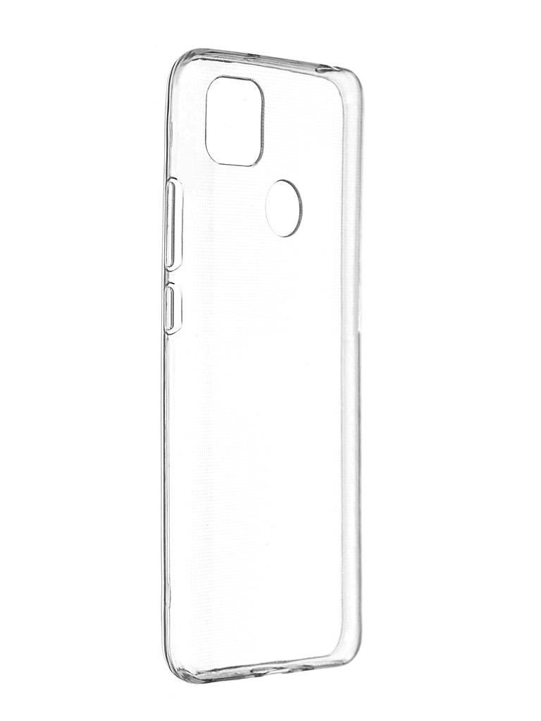 Чехол Svekla для Xiaomi Redmi 9C Silicone Transparent SV-XIR9C-WH