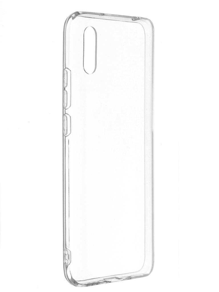 Чехол Svekla для Xiaomi Redmi 9A Silicone Transparent SV-XIR9A-WH