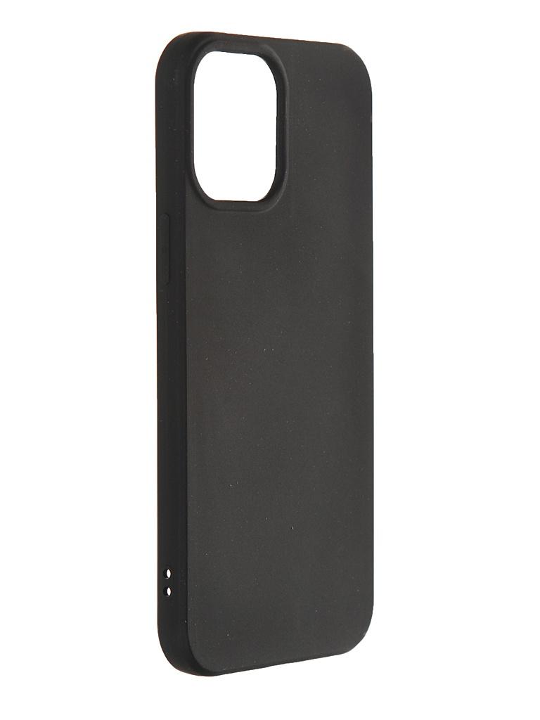 Фото - Чехол Svekla для APPLE iPhone 12 Pro Max Silicone Black SV-AP12PROM-MBL чехол svekla для honor 10x lite silicone black sv hwh10xlite mbl