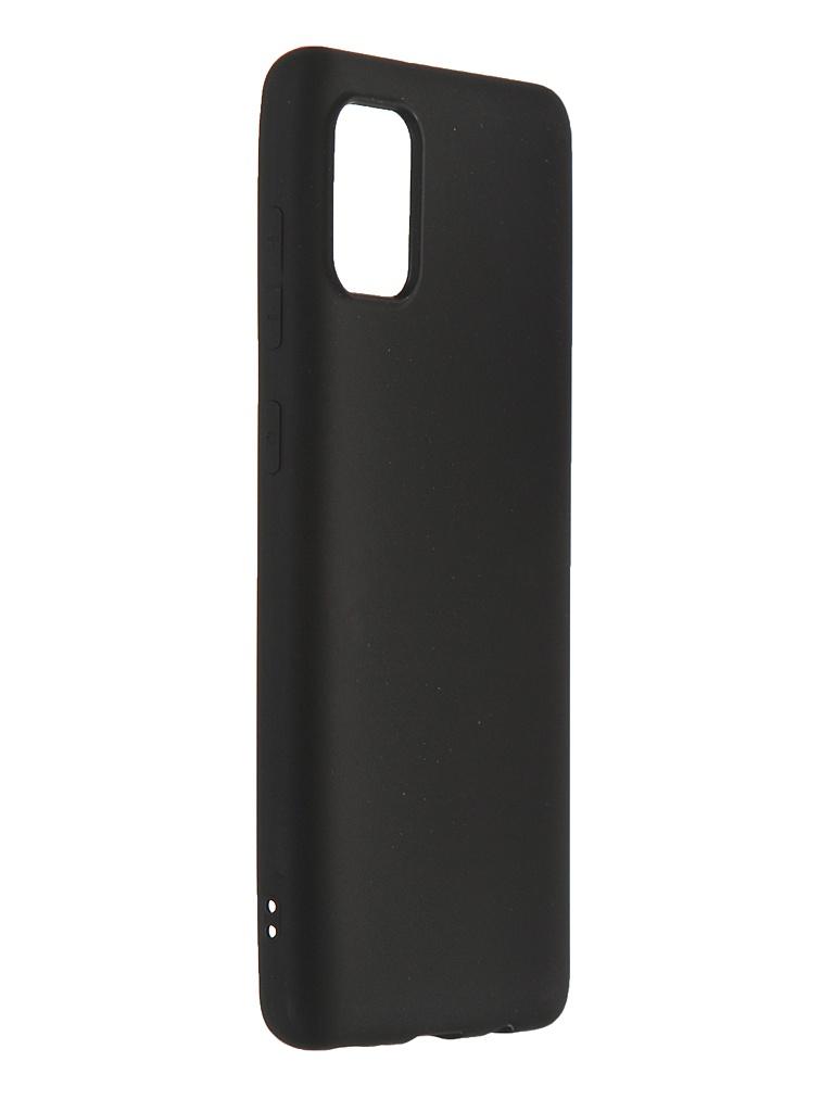Чехол Svekla для Samsung Galaxy A31 A315F Silicone Black SV-SGA315F-MBL