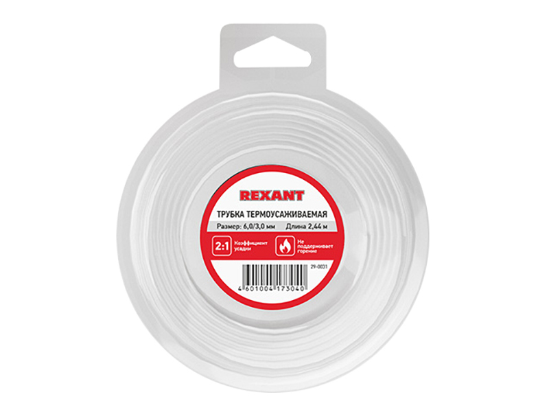 Термоусаживаемая трубка Rexant 6/3mm 2.44m 29-0031