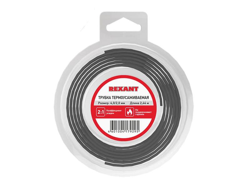 Термоусаживаемая трубка Rexant 4/2mm 2.44m 29-0016