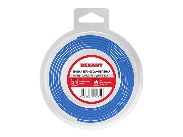 Термоусаживаемая трубка Rexant 4/2mm 2.44m 29-0015
