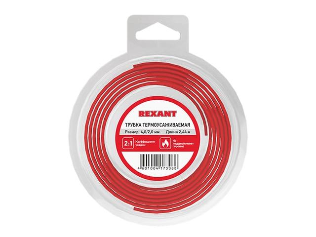 Термоусаживаемая трубка Rexant 4/2mm 2.44m 29-0014