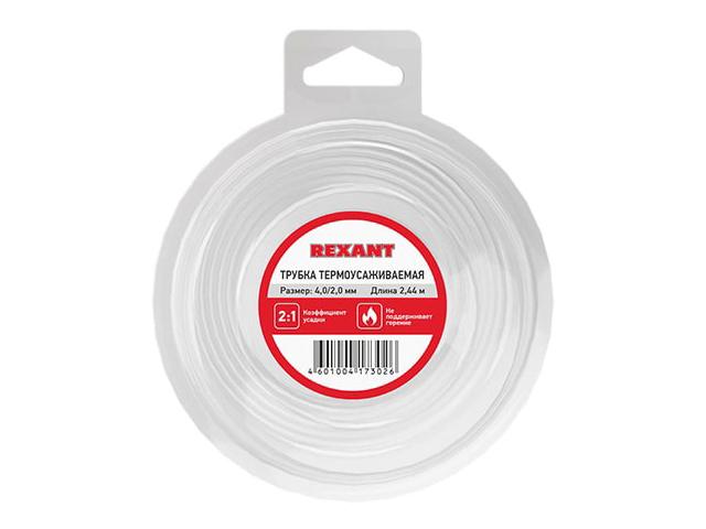 Термоусаживаемая трубка Rexant 4/2mm 2.44m 29-0011