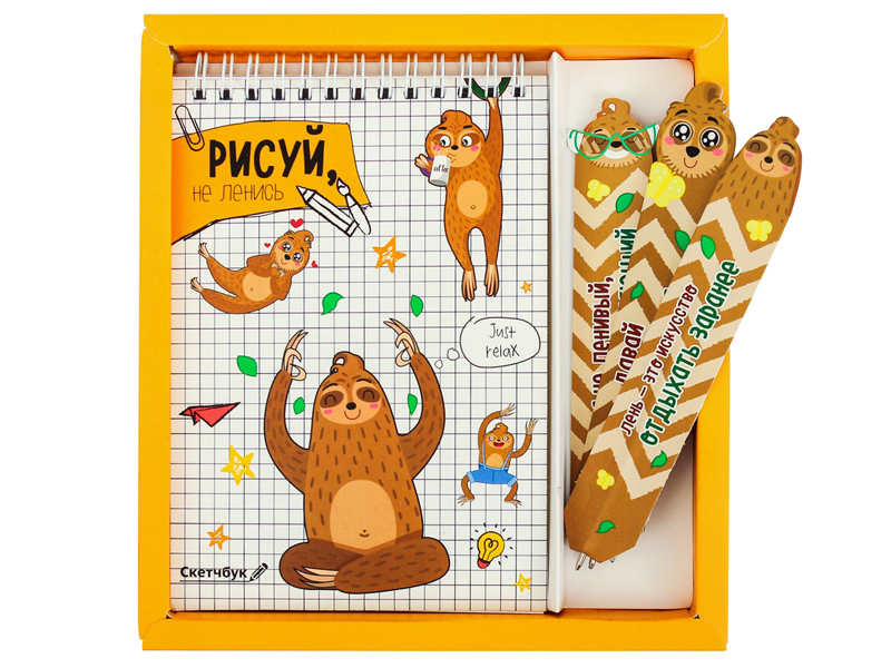 Набор ArtFox Рисуй. Скетчбук A6 50 листов + бумажные ручки 3шт 18.2x19.5cm 3810774