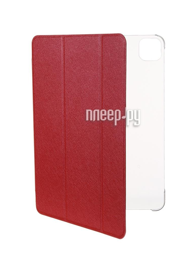 Чехол Activ для Apple iPad Pro 11 2020 TC001 Red 125242