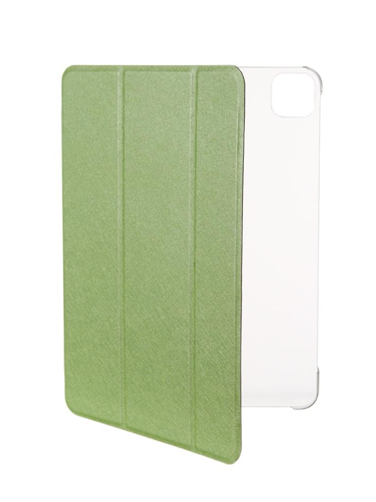 Чехол Activ для Apple iPad Pro 11 2020 TC001 Green 125240