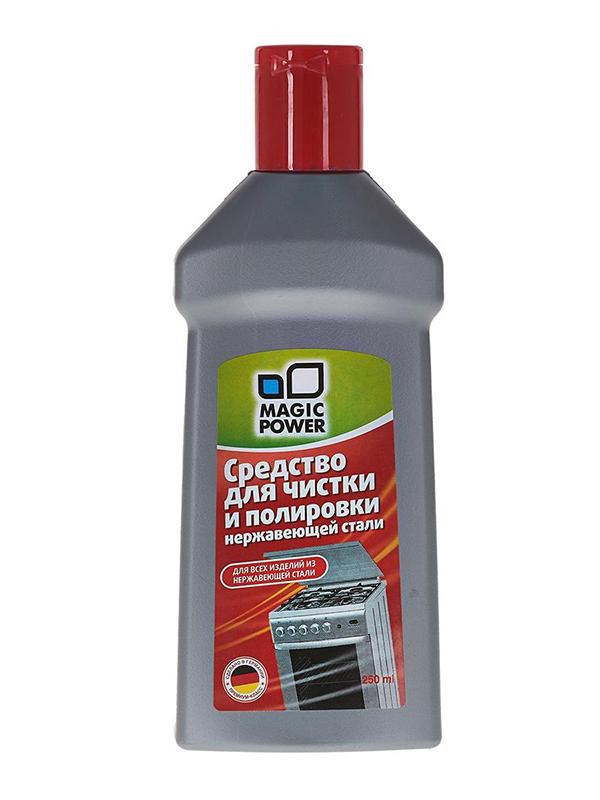 Средство для чистки и полировки нержавеющей стали Magic Power MP-016 250ml средство для чистки melitta anti calc bio l 250ml