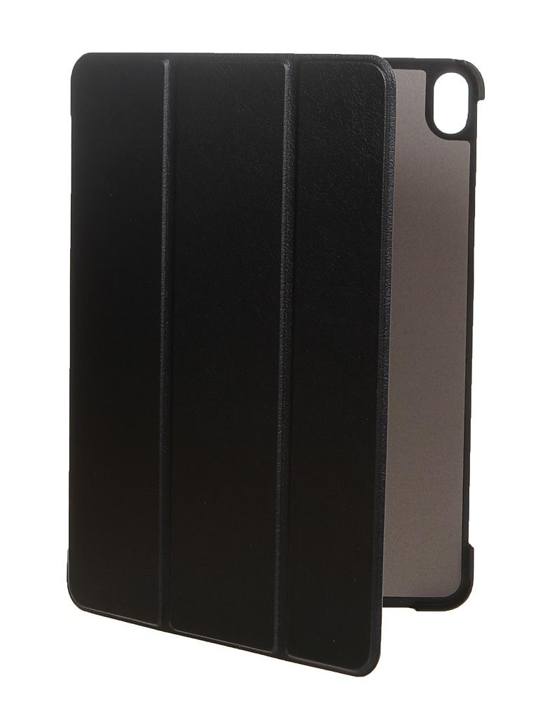 Чехол Zibelino для APPLE iPad Air 10.9 2020 с магнитом Black ZT-IPAD-10.9-BLK