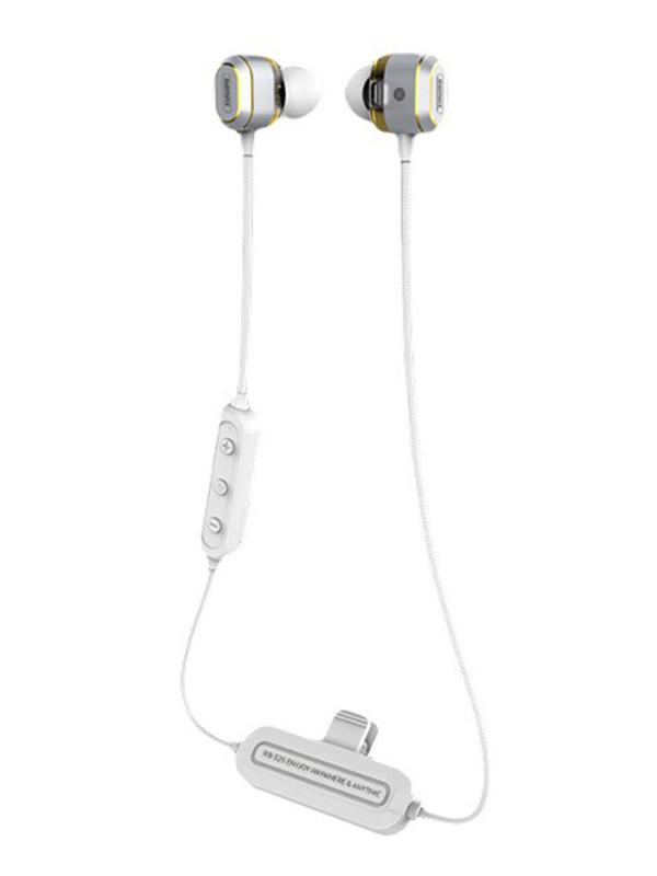 Наушники Remax RB-S26 Headset White
