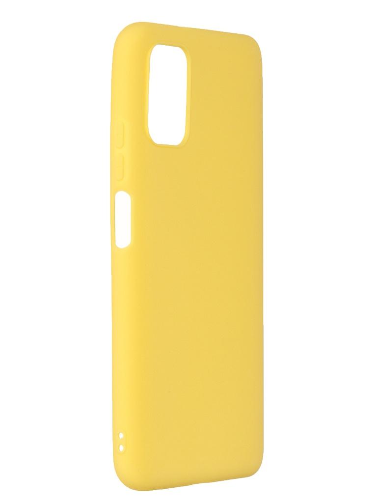 Чехол Zibelino для Xiaomi Poco M3 Soft Matte Yellow ZSM-XIA-M3-YEL