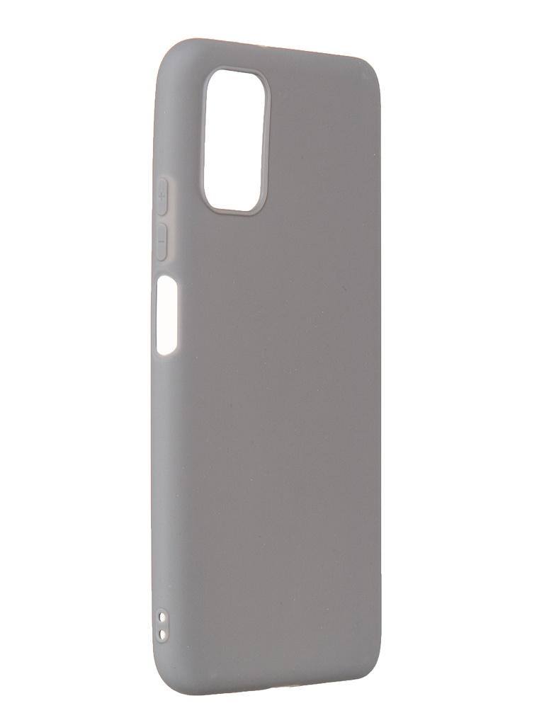 Чехол Zibelino для Xiaomi Poco M3 Soft Matte Grey ZSM-XIA-M3-GRY