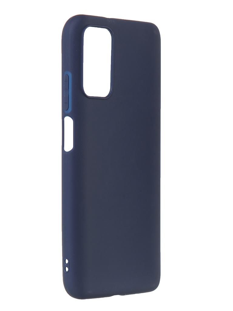 Чехол Zibelino для Xiaomi Poco M3 Soft Matte Blue ZSM-XIA-M3-BLU
