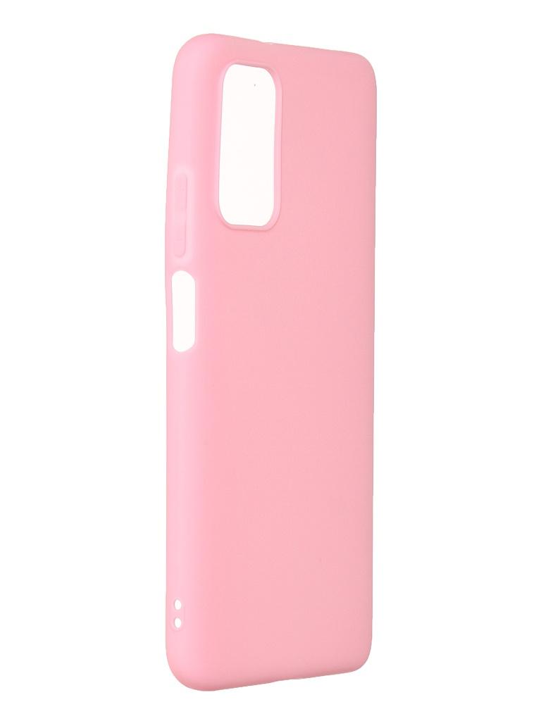 Чехол Zibelino для Xiaomi Poco M3 Soft Matte Pink ZSM-XIA-M3-PNK