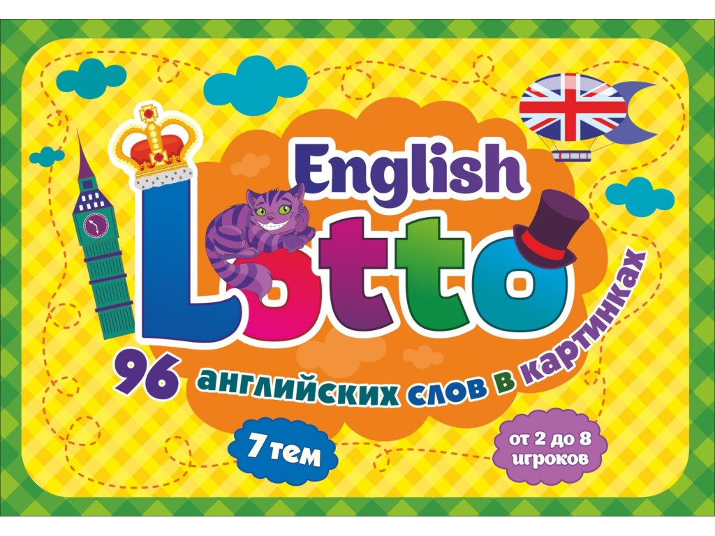 Настольная игра Учитель English Lotto Н-510