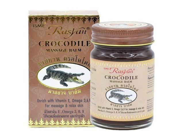 Бальзам Rasyan для массажа с крокодильим жиром 2520