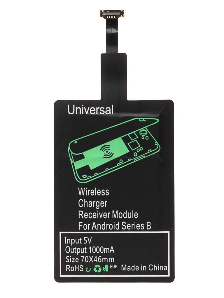 Зарядное устройство Activ приемник с разъемом MicroUSB-B 127064