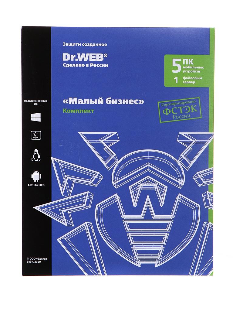 Программное обеспечение Dr.Web Малый бизнес конверт 5PC 1Y Base BBZ-C-12M-5-A3