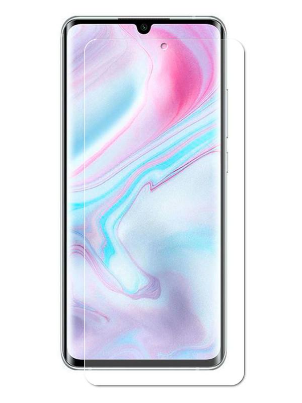 Защитное стекло Liberty Project для Huawei P30 Pro 3D Full Glue Tempered Glass Shockproof 0.33mm 9H 0L-00042335
