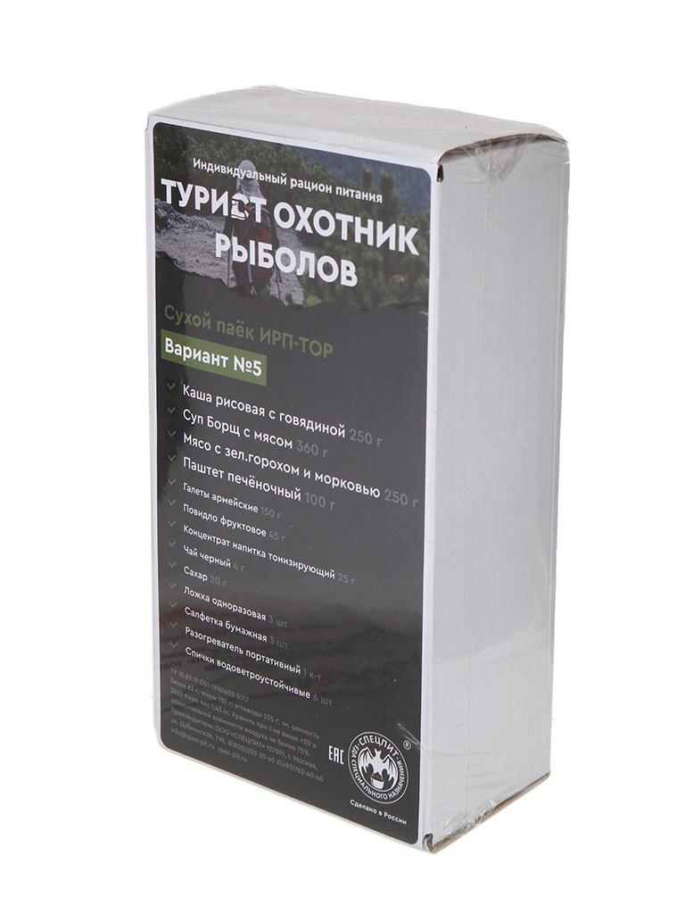 Сухой паек СпецПит Турист Охотник Рыболов Вариант 5 ИРП-ТОР5