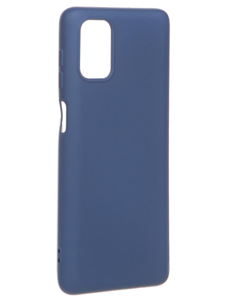 Чехол Krutoff для Samsung Galaxy M51 M515 Silicone Blue 12445