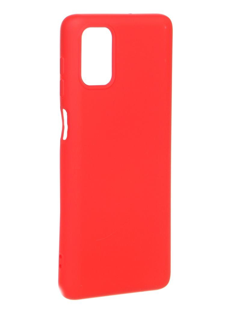 Чехол Krutoff для Samsung Galaxy M51 M515 Silicone Red 11694