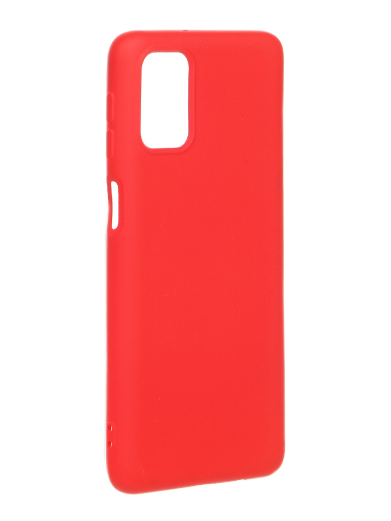 Чехол Krutoff для Samsung Galaxy M31s M317 Silicone Red 11692