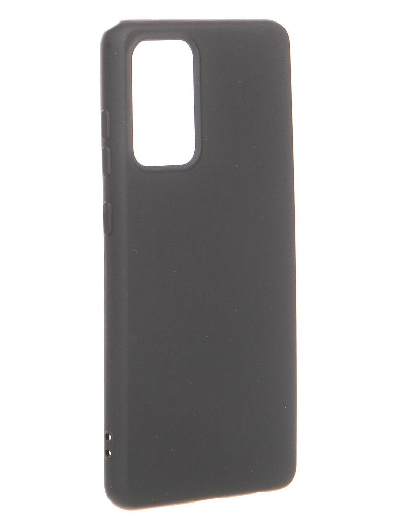 Чехол Krutoff для Samsung Galaxy A72 Silicone Black 12450