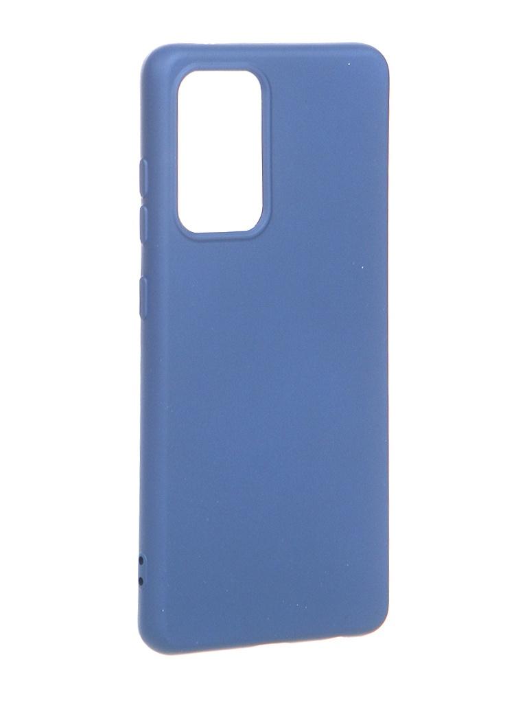 Чехол Krutoff для Samsung Galaxy A52 Silicone Blue 12449
