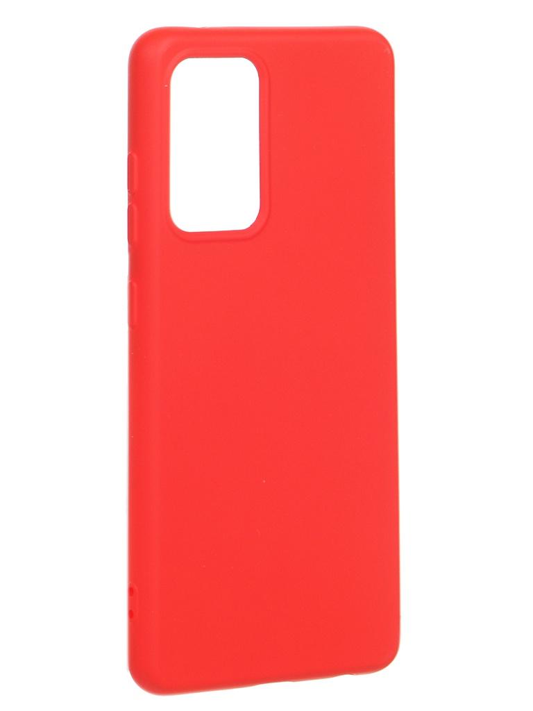 Чехол Krutoff для Samsung Galaxy A52 Silicone Red 12448