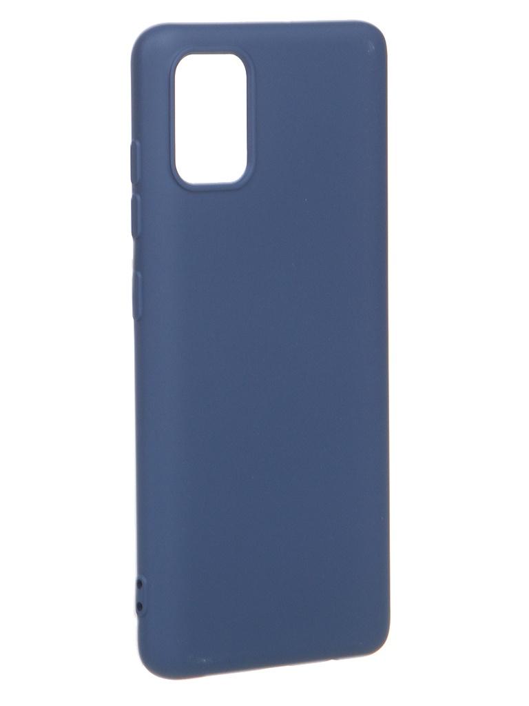 Чехол Krutoff для Samsung Galaxy A51 A515 Silicone Blue 12284
