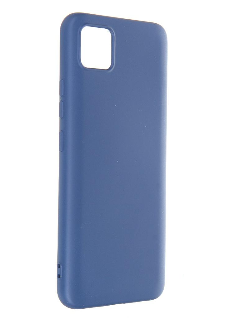 Чехол Krutoff для Realme C11 Silicone Case Blue 12395
