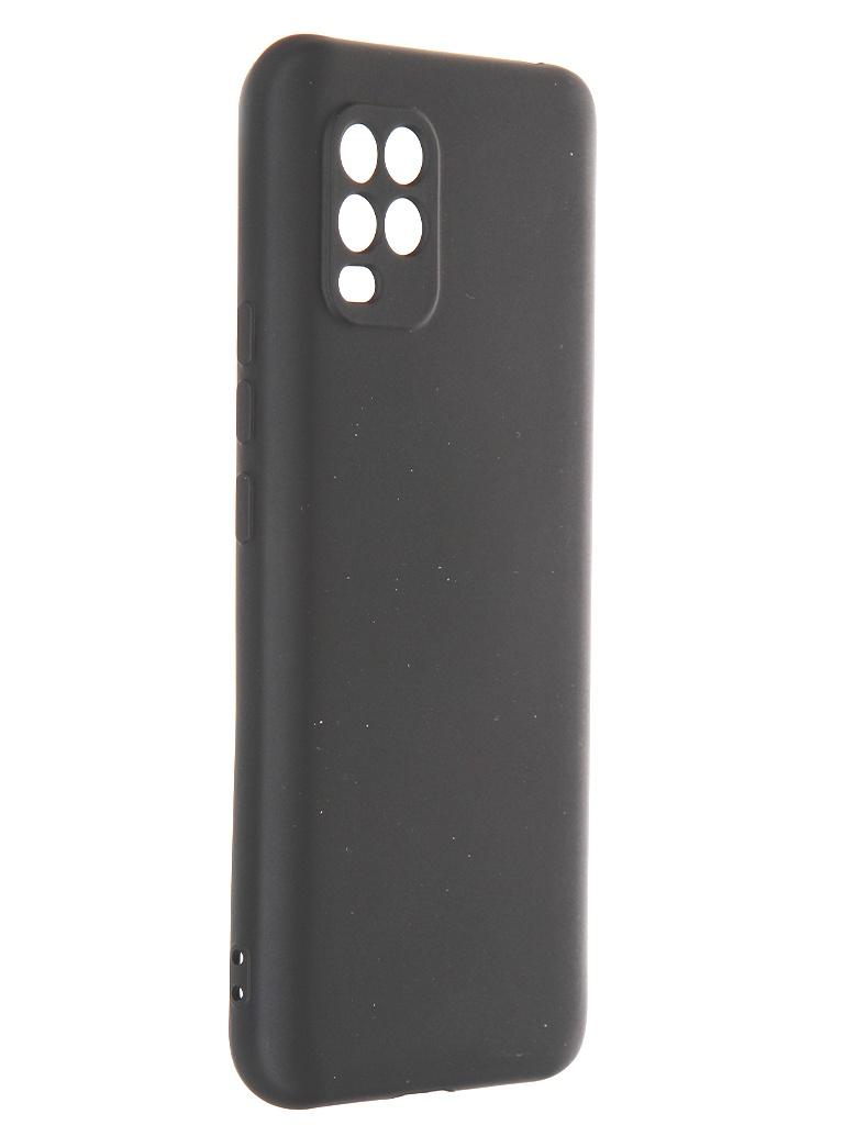 Чехол Krutoff для Xiaomi Mi 10 Lite Silicone Case Black 12456