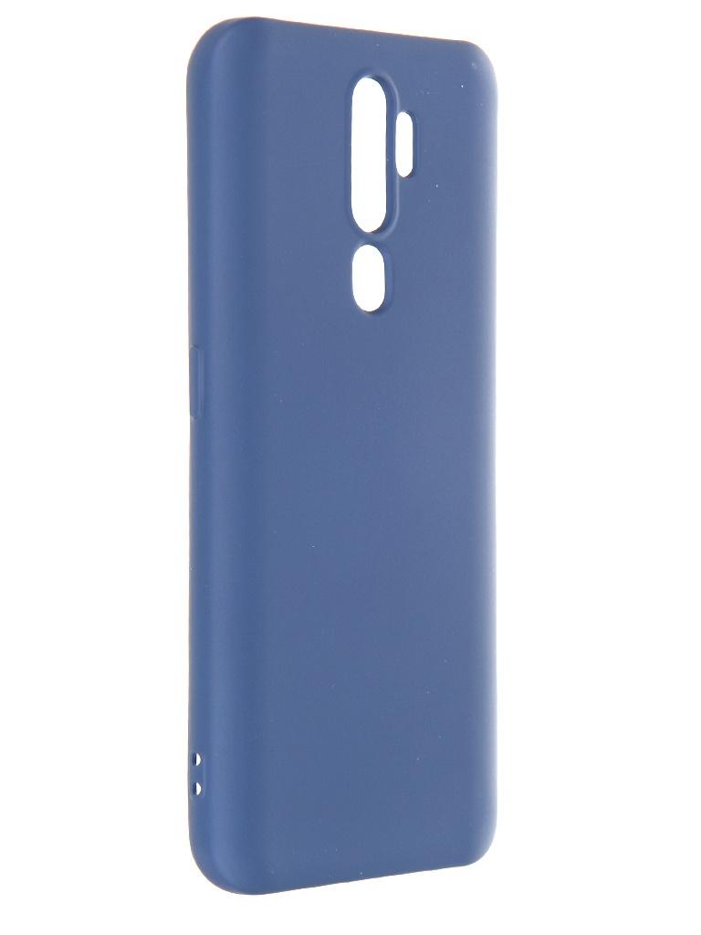 Чехол Krutoff для Oppo A5 2020 / A9 Silicone Case Blue 12369