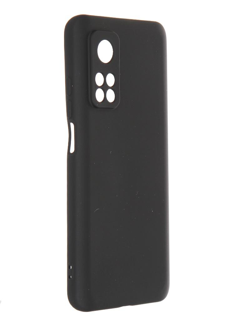 Чехол Krutoff для Xiaomi Mi 10T / Pro Silicone Case Black 12466