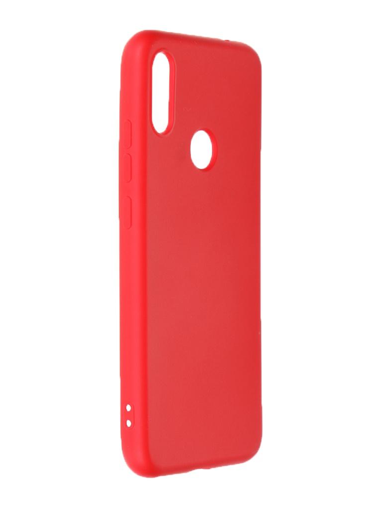 Чехол Krutoff для Xiaomi Redmi Note 7 Silicone Case Red 12517
