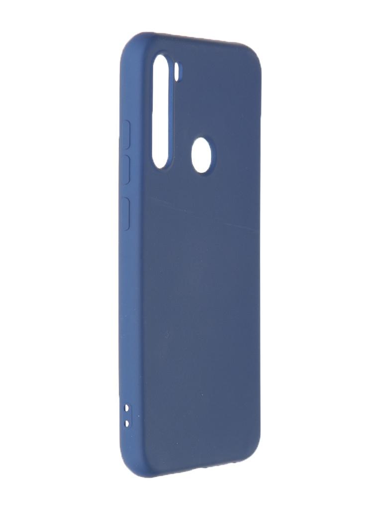 Чехол Krutoff для Xiaomi Redmi Note 8 Silicone Case Blue 12521