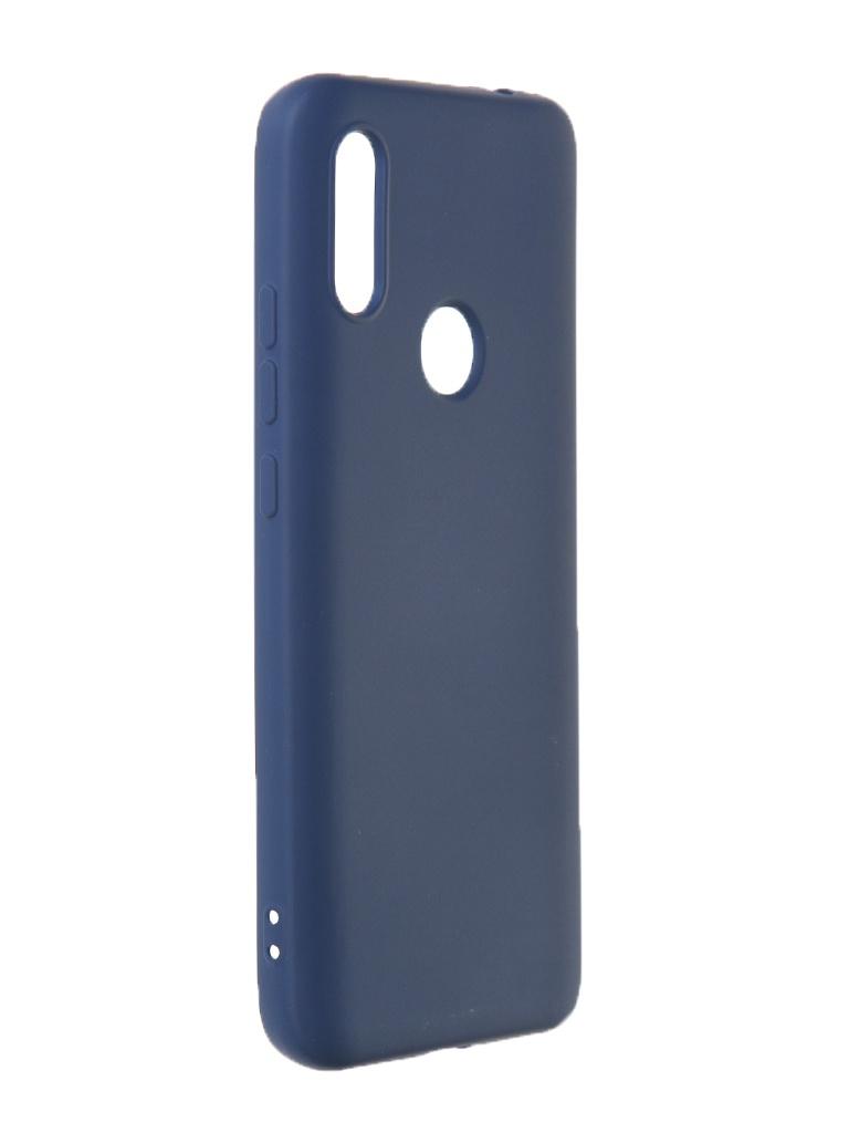 Чехол Krutoff для Xiaomi Redmi 7 Silicone Case Blue 12492