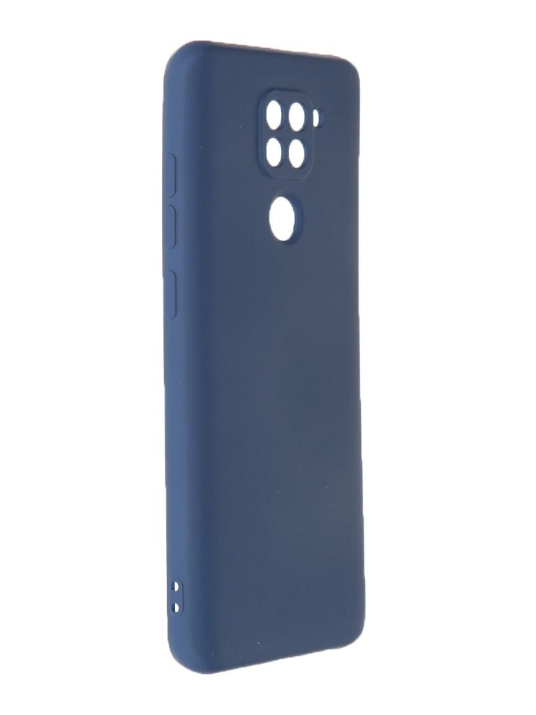 Чехол Krutoff для Xiaomi Redmi Note 9 Silicone Case Blue 12532