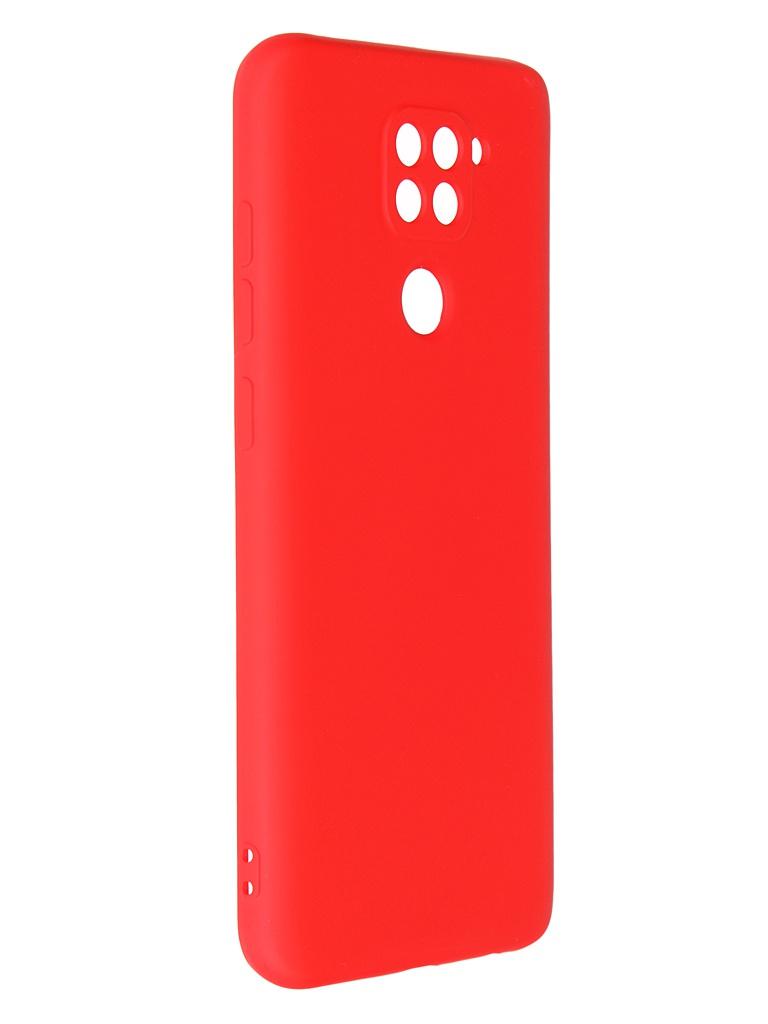 Чехол Krutoff для Xiaomi Redmi Note 9 Silicone Case Red 12293