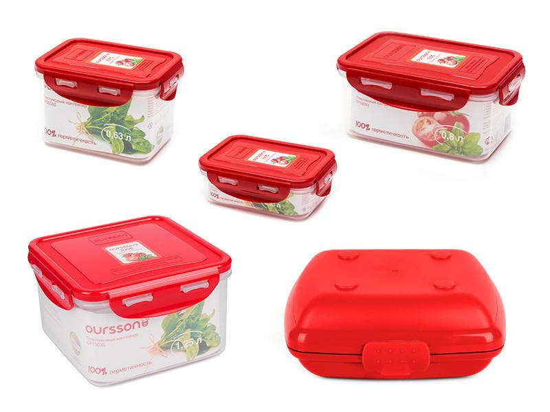Набор контейнеров Oursson CP0303060813LB14/RD