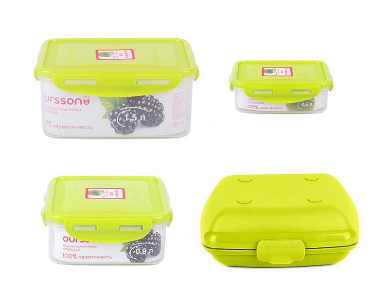 Набор контейнеров Oursson CP05030915LB14/GA набор салатников с крышкой oursson bs1890rc ga