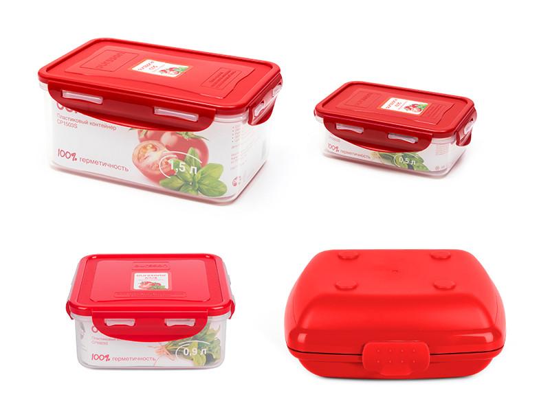Набор контейнеров Oursson CP05030915LB14/RD