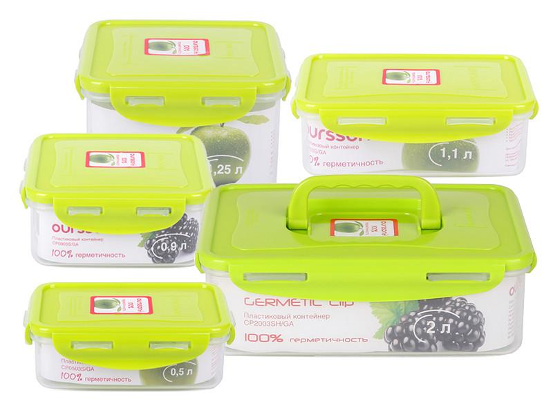 Набор контейнеров Oursson CP050911132003/GA набор салатников с крышкой oursson bs1890rc ga