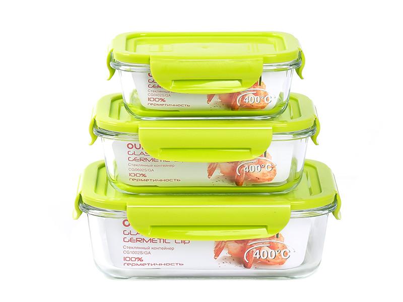 Набор контейнеров Oursson CG04061002S/GA набор салатников с крышкой oursson bs1890rc ga