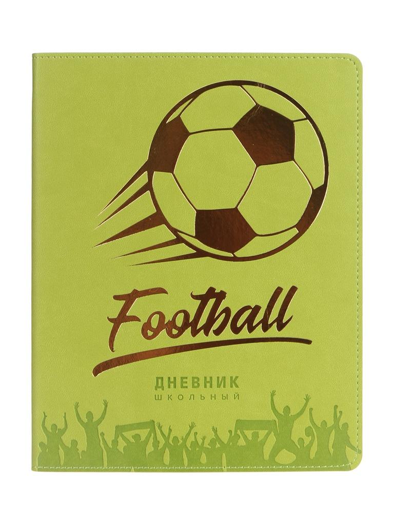 Дневник школьный для 1-11 класса Brauberg Футбол 48 листов 105968