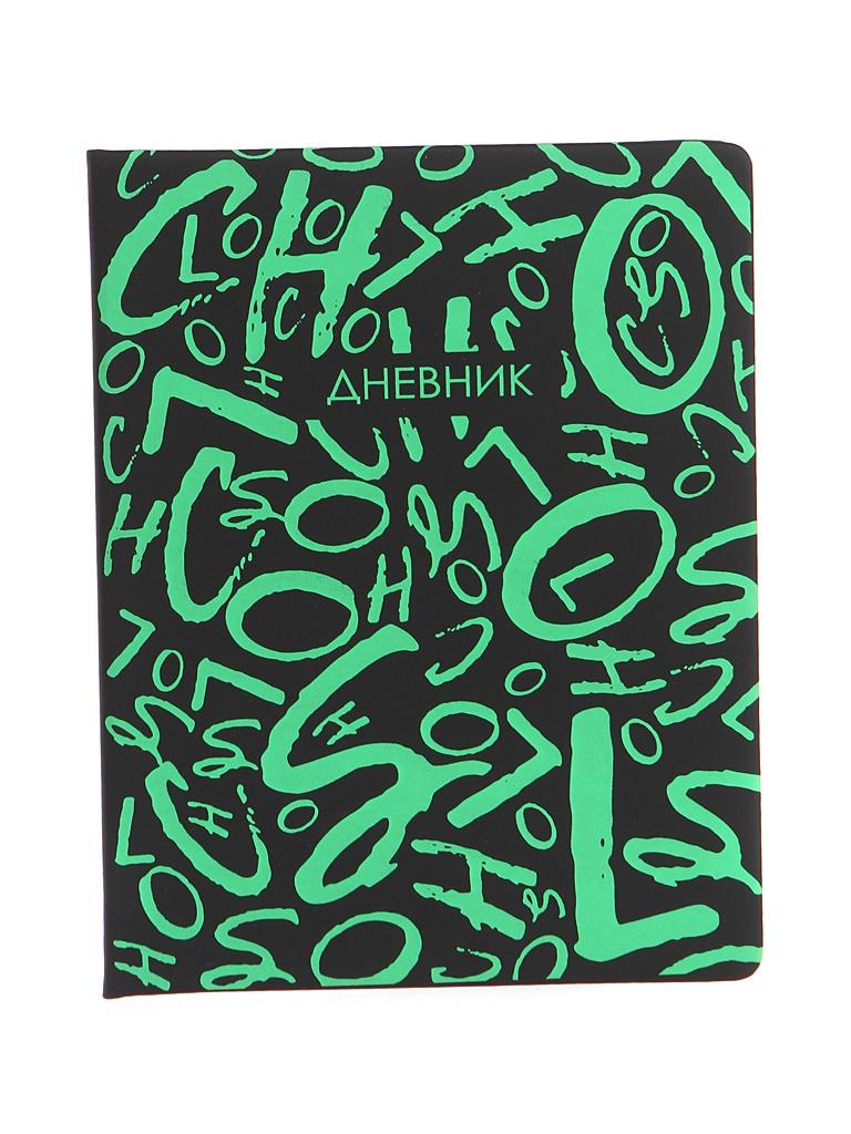 Дневник школьный для 1-11 класса Brauberg Шрифт 48 листов 105983