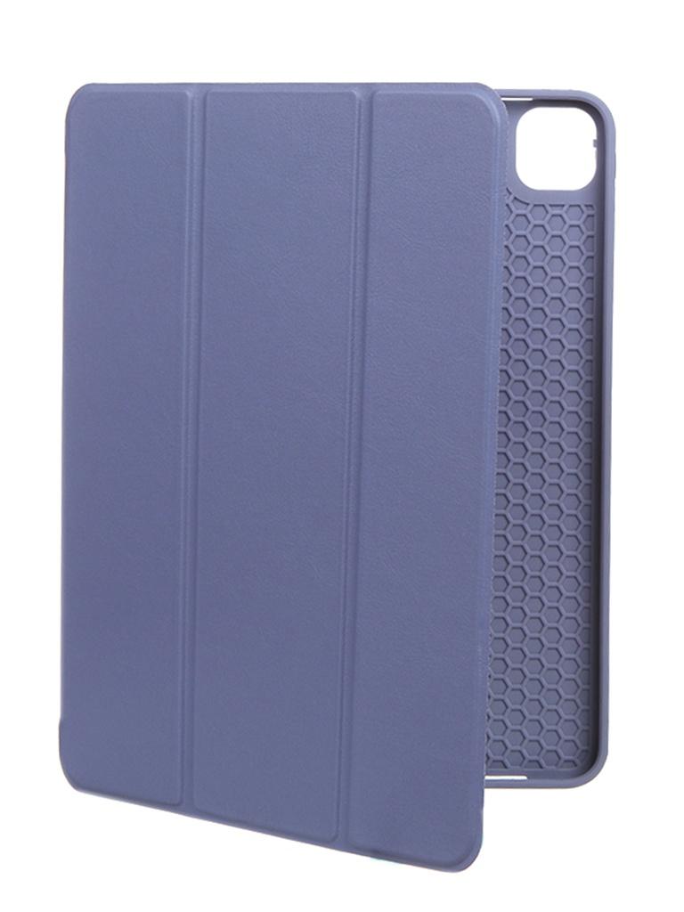 Чехол Gurdini для APPLE iPad Pro 11 NEW 2020 Leather Series Lavender Grey 912986